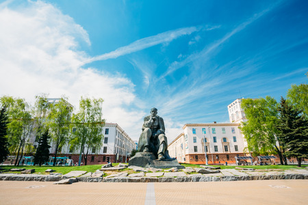 national poet: Monument in honor of the national poet and writer of Belarus Yakub Kolas in Minsk, Belarus.