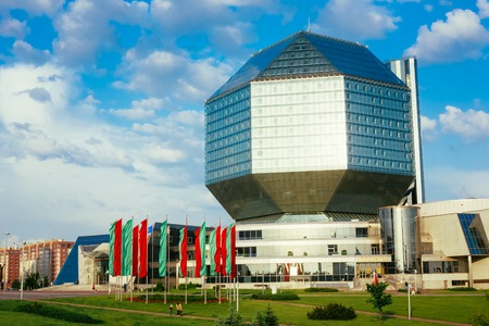 MINSK, BELARUS - June 3, 2014: Building Of  National Library Of Belarus In Minsk. Famous Symbol Of Belarusian Culture And Science Stock Photo