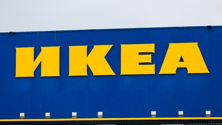 retailer: Moscow, Russia - May 24, 2015: IKEA logo. Ikea is the worlds largest furniture retailer