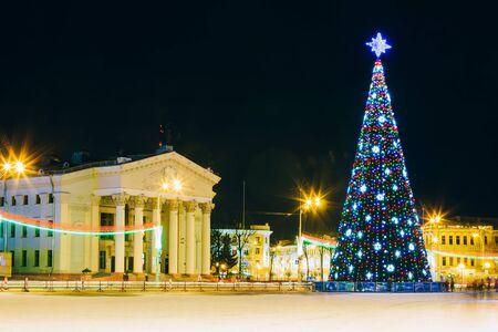 christmas tree: Main Christmas Tree And Festive Illumination On Lenin Square In Gomel. New Year In Belarus.