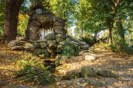 prose: Julius Zeyer memorial in Chotkovy sady garden in Prague, Czech Republic. Julius Zeyer was a Czech prose writer, poet, and playwright. Stock Photo