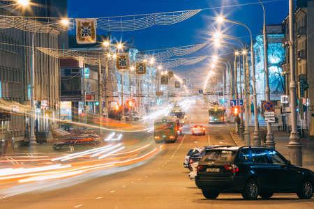 lenin: GOMEL, BELARUS - NOVEMBER 22, 2014: Speed Traffic - Light Trails On Lenin Avenue In Gomel, Belarus. Street At Night, Long Exposure