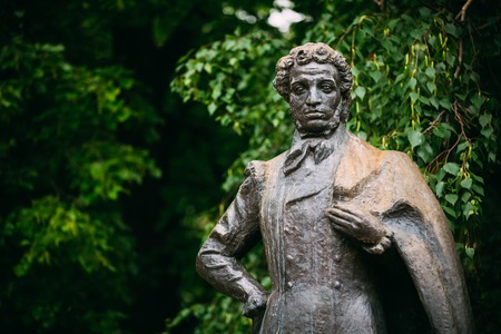 pushkin: Monument great russian poet Alexander Pushkin in Moscow, Russia