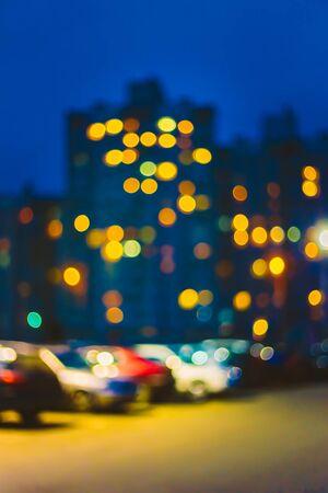 boke: Blue Boke Bokeh Lights Urban City Defocused Background. Stock Photo