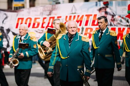 brass  band: Gomel, Belarus - May 9, 2015: People from city Brass Band Orchestra participating in the parade dedicated to the Victory Day - the 70th anniversary of the Victory in the Great Patriotic War Editorial