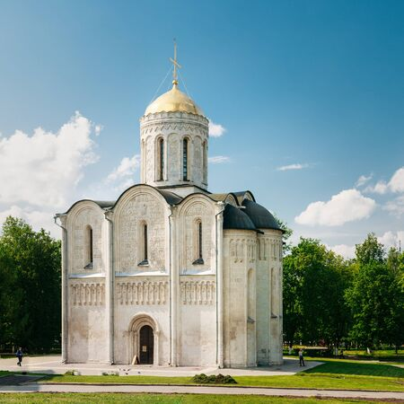 mother to be: The Dormition Cathedral in Vladimir, Russia. Dormition Cathedral in Vladimir or Assumption Cathedral used to be a mother church of medieval Russia in the 13th and 14th centuries.