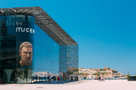 Marseille, France - June 30, 2015: MUCEM, civilizations museum of Europe and the Mediterranean.