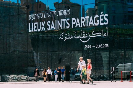 civilizations: Marseille, France  - June 30, 2015: People walking near MUCEM is modern building of Museum of European and Mediterranean Civilizations Editorial