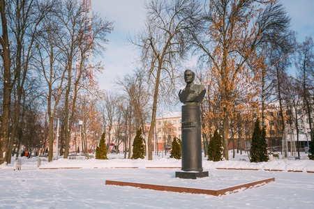 the chairman: Monument of Gromyko in Gomel, Belarus. Andrei Gromyko was a Soviet statesman during the Cold War. He served as Minister of Foreign Affairs and as Chairman of Presidium of Supreme Soviet.