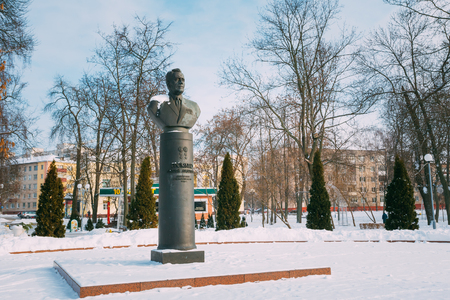 the chairman: Gomel, Belarus - January 23, 2016: Monument of Gromyko in Gomel, Belarus. Andrei Gromyko was a Soviet statesman during the Cold War. He served as Minister of Foreign Affairs and as Chairman of Presidium of Supreme Soviet.