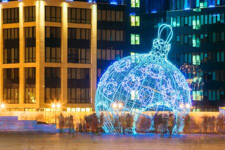 City Christmas illuminations and decorations in town square in Minsk, Belarus