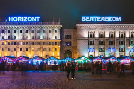 19 years: Minsk, Belarus - December 19, 2015: City Christmas Shopping arcade with a festive New Years attributes in town square