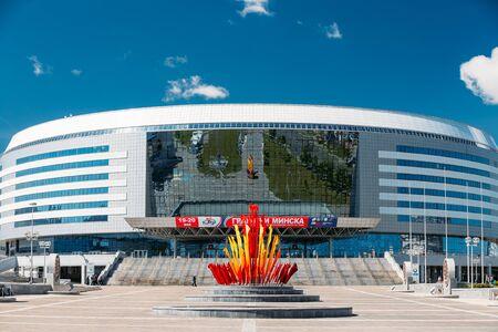 Minsk, Belarus - May 19, 2015: The Building Of The Sports Complex Minsk Arena In Minsk, Belarus.