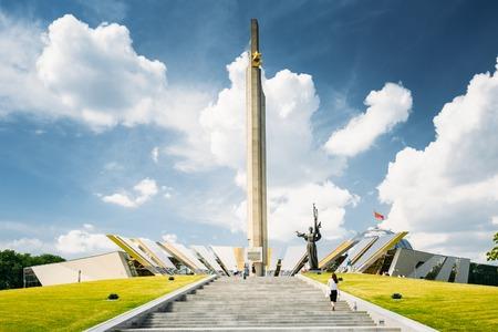 Minsk, Belarus - June 2, 2015: Monument Near Building Belorussian Museum Of The Great Patriotic War In Minsk, Belarus