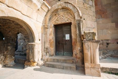 glorification: Mtskheta, Georgia. Entrance To The Ancient Jvari Monastery, Georgian Orthodox Church Of Holly Cross, World Heritage By Unesco.