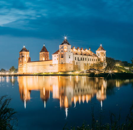 feudalism: Belarus. Scenic View Of Mir Castle Complex In Bright Evening Illumination Stock Photo