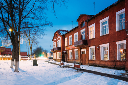 paper factory: Red House For Paper Factory Workers in Dobrush, Gomel Region, Belarus Editorial