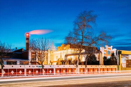 paper factory: Old Paper Factory At Winter Evening Or Night In Dobrush, Gomel Region, Belarus. Historical Heritage. Lunacharsky Avenue.