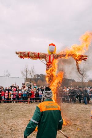 Scene Of Ignition Dummy Maslenitsa On Eastern Slavic Mythologyca Editorial
