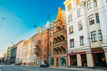 Riga, Latvia. Shops And Cafe On Elizabetes Street In Sunny Summer