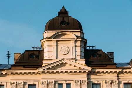 Riga, Latvia. Close Up Facade Of Building Of Riga Regional Court