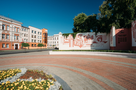 Gomel, Belarus - August 10, 2016: Part Of Panoramic Composition With Image Of Main Stages Of History Of Gomel.