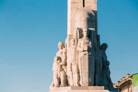 Riga, Latvia. Close Up Detail Of Famous Landmark - Memorial Free