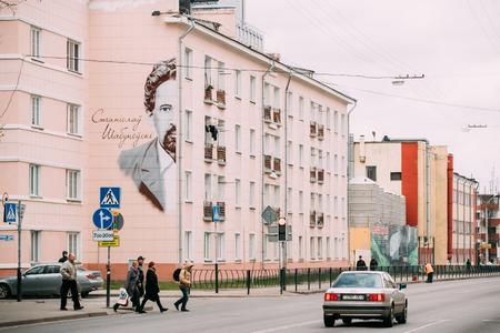 architect drawing: Gomel, Belarus. Graffiti Portrait Of Belarusian Architect Stanislav