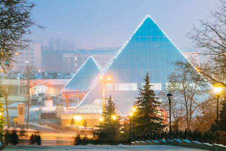 str: Vitebsk, Belarus. Shops In Pyramid Shape In Lenin Street At Winter