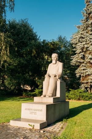 Riga, Latvia. Monument To Latvian Composer, Alfred Kalnynsh In C