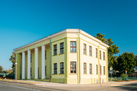 Mir, Belarus. Old Building Of Former Bank And Administration Of Stock Photo