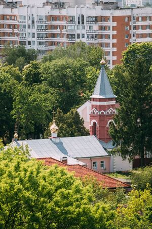 Gomel, Belarus. Aerial View Of Old Believers Transfiguration Church