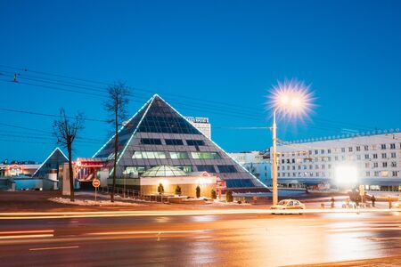 str: Vitebsk, Belarus. Shops In Pyramid Shape In Lenin Street At Winter Season