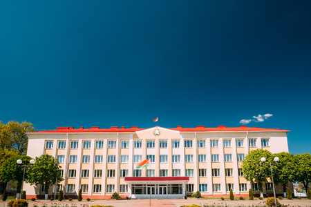 Chachersk, Belarus. Building Of The District Executive Committee