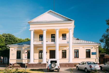 Brest, Belarus. Old Mansion Manor House In Sunny Summer Day Editorial