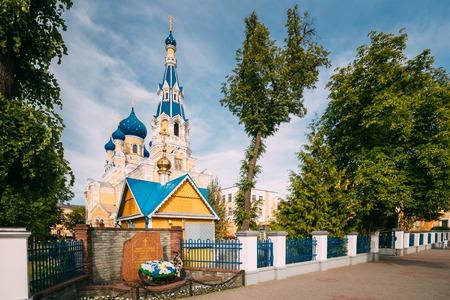Brest, Belarus. St. Nicholas Cathedral In Sunny Summer Day. Landmark