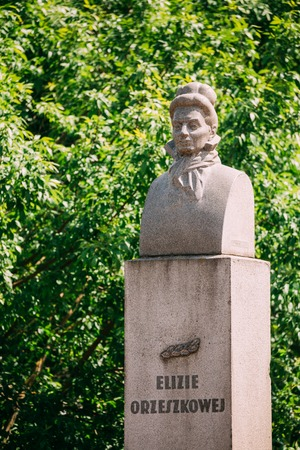 partitions: Grodno, Belarus - June 11, 2017: Monument To Eliza Orzeszkowa. E. Orzeszkowa Was A Polish Novelist And A Leading Writer Of The Positivism In Poland Movement During Foreign Partitions. Hrodna, Belarus Editorial