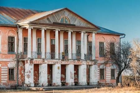 Old Palace Manor House Of Landowner Voynich-Senozhetskih Village Khalch In Vetka District, Gomel region, Belarus. Stock Photo