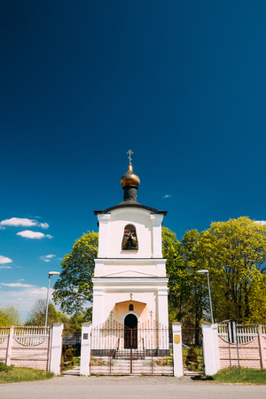 Zheleznyaki, Vetka District, Gomel Region, Belarus. Church Of St Nicholas The Wonderworker In Sunny Spring Or Summer Day. Orthodox Church Of St. Nikolaya Chudotvortsa