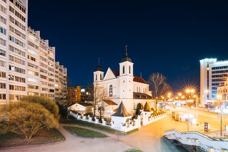 Minsk, Belarus. Evening Night View Of Cathedral of the Holy Apostles Sajtókép