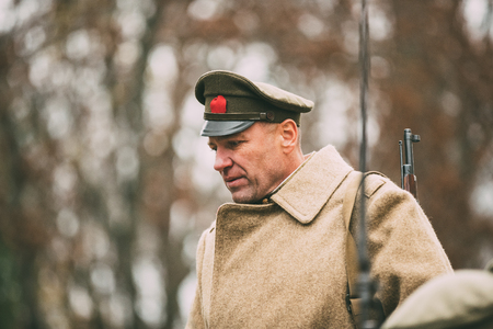 Gomel, Belarus. Celebration For The Century Of October Revolutio Editorial
