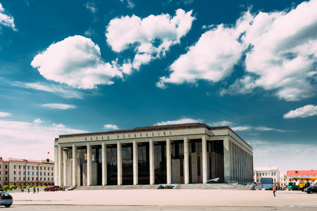 Minsk, Belarus. Famous Building Of Palace Of Republic In Oktyabrskaya Square.