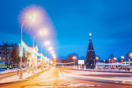 Christmas Tree And Festive Illumination On Lenin Square In Gomel