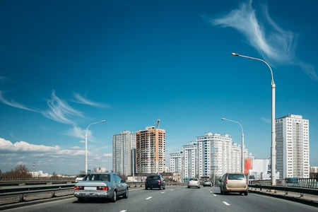 Minsk, Belarus. New Buildings Of Minsk In Sunny Day Stok Fotoğraf