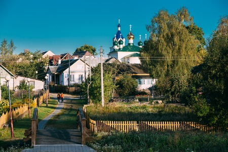 Mir, Belarus. Walkway To Orthodox Church Of The Holy Trinity In Imagens