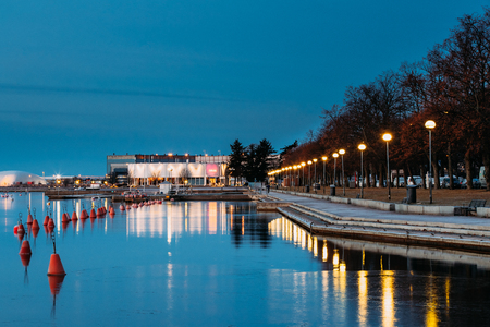 Helsinki, Finland. Night View Of City Park Meripuisto. Street Promenade At Blue Hour.