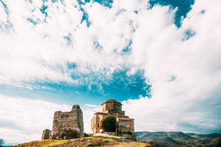 Mtskheta, Georgia. Road Going To Jvari, Georgian Orthodox Monastery