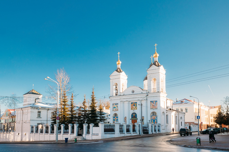 Vitebsk, Belarus. View Of Orthodox Cathedral Of Saint Basil In Sunny Winter Day Banco de Imagens