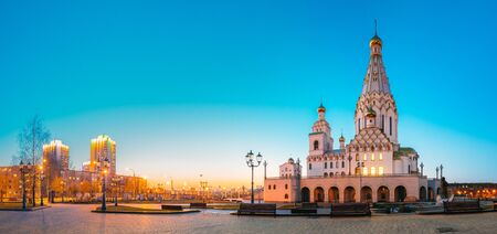 Minsk, Belarus. Panorama Of All Saints Church In Sunset Time. Minsk Memorial Church In Memory Of The Victims, Which Served As Our National Salvation. Evening Lighting