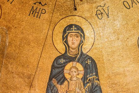 Kutaisi, Georgia. Golden Mosaic With Image Of Our Lady With Chil Stock fotó